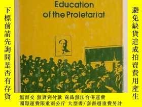 二手書博民逛書店毛主席:無產階級教育Chairman罕見Mao :educati