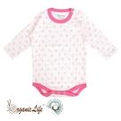 [瑕疵品專區]Organic Life長袖嬰兒連身包屁衣-粉蛋糕(0-12M) C-OL-CLPC01-L