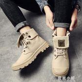 潮男帆布鞋透氣高筒夏季潮流韓版個性高邦板鞋青少年百搭學生鞋子 藍嵐