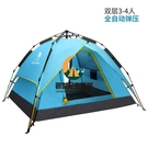 帳篷戶外3-4人 全自動帳篷速開防雨野營露營帳篷 A0W3SF130 藍色【創世紀生活館】