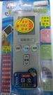 ★ 【►˙免尋找˙日立 冷氣遙控器(新款變頻通用型)˙】⊙免運費+刷卡分期⊙