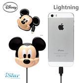 MFI蘋果認證 正版Disney 迪士尼 iPhone Lightning 大頭充電插頭 充電器-米奇244