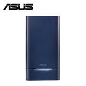 【ASUS 華碩】ZenPower 10000 Quick Charge 3.0 -藍色