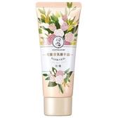 曼秀雷敦花園香氛護手霜-玫瑰(50g) 【康是美】