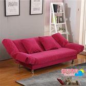 雙十二鉅惠 沙發多功能單人雙人懶人出租房可折疊客廳小戶型簡易約布藝沙發床