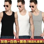3件裝 男士背心純棉秋冬修身型汗衫吊帶打底運動彈力跨欄工字內衣