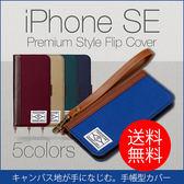 日本PGA iPhone SE/5/5s 帆布 側翻式 手機皮套