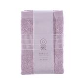 HOLA 土耳其典雅素色方巾-淡紫30x30cm