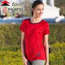 EasyMain 衣力美 T1626-10紅色 女舒爽排汗休閒T恤