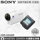 SONY HDR-AS300R  Ful...