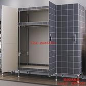 衣柜家用臥室現代簡約簡易出租房用加厚布衣柜開門式【時尚好家風】