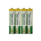【DQ210】BTY鎳氫電池4號(1入)電池AAA1350玩具鍵盤滑鼠 鬧鐘 充電電池 EZGO商城