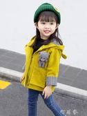 女童春裝外套春韓版女寶寶春秋洋氣兒童小女孩連帽上衣潮 交換禮物