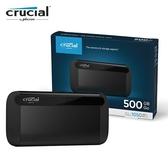 美光 Micron Crucial X8 500GB 外接式SSD 首發