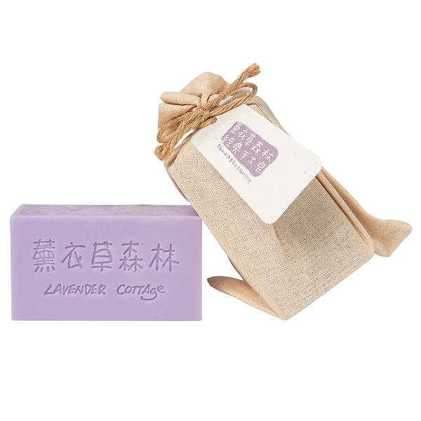 薰衣草牛奶經典手工皂【Lavender Cottage 薰衣草森林】(森林島嶼)