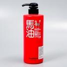 日本馬油潤髮乳 600ml保存期限:2022.05.25
