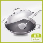 巧福 陶瓷不沾 不鏽鋼炒鍋 41cm 雙耳