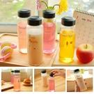 玻璃杯 環保杯 透明水杯 創意水瓶 隨身杯 隨行杯 汽水瓶 Pongdang MY BOTTLE 【RS468】