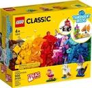 樂高LEGO CLASSIC 創意透明顆粒 11013 TOYeGO 玩具e哥