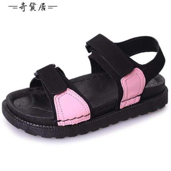 涼鞋平底鬆糕魔鬼氈沙灘鞋厚底女鞋
