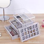 首飾盒透明亞克力飾品收納盒桌面抽屜式公主手飾整理帶絨布收納盒中秋節促銷
