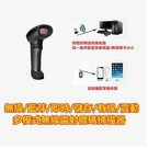 DK-6009無線/藍芽/即時/儲存/有線/震動多模式二維條碼掃描器/可讀發票上的QR CODE