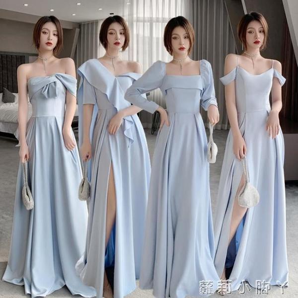 緞面伴娘服仙氣質2021新款夏季長袖長款姐妹團晚禮服裙女簡約大氣 NMS蘿莉新品