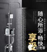淋浴花灑套裝家用全銅浴室淋雨噴頭衛生間沐浴花酒衛浴器洗澡龍頭-奇幻樂園