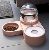 寵物餵食器 貓咪狗狗飲水機流動不插電喝水神器不濕嘴水盆自動喂【快速出貨八折鉅惠】