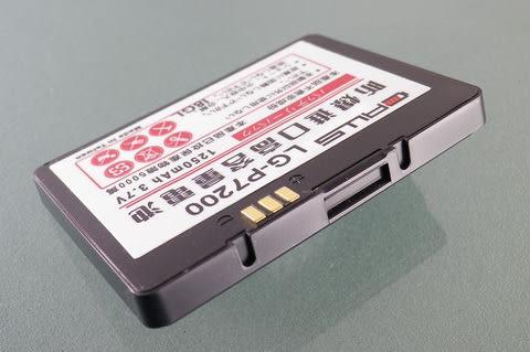 CALLS/其他廠牌 防爆高容量 手機電池 1100mah LG  P7200 黑