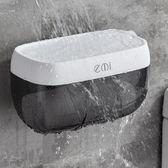 簡約創意塑料衛生間面紙盒 免打孔捲紙筒浴室防水紙巾架