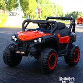兒童電動汽車四輪可坐大人帶遙控超大號小孩玩具車兒童四驅越野車 歐韓時代.NMS
