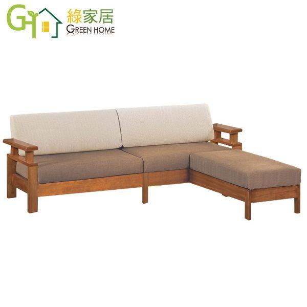 【綠家居】艾德華 時尚南洋檜木L型沙發椅(四人座+腳椅)