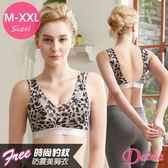 內衣 fashion豹紋(M-XXL)無痕彈力包覆減壓內衣(灰藍)【Daima黛瑪】