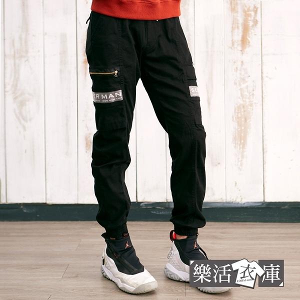 【7488】SUPER MAN潮款多口袋休閒縮口褲 鬆緊 慢跑褲(黑色)● 樂活衣庫