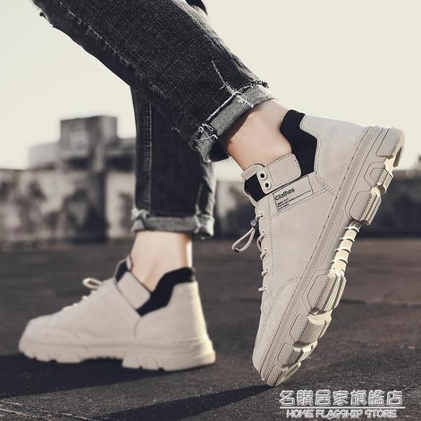 馬丁靴男英倫男鞋靴子冬男士短靴低幫工裝鞋2020秋季新款男工裝靴 名購新品