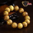 天然金絲黃金柚木手珠(18mm)《含開光》財神小舖【YS-0018】黃金柚、金柚木
