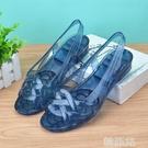 果凍涼鞋 水晶果凍夏天防滑耐磨塑料涼鞋女休閒軟底坡跟外穿女士沙灘洞洞鞋 韓菲兒
