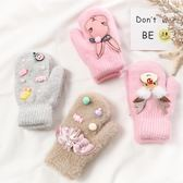 黑五好物節 兒童手套冬季女童寶寶加絨加厚保暖防凍兔毛水貂毛一手抓連指手套 森活雜貨