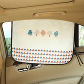 童趣印花磁性遮陽布 可摺疊 汽車 防透視 窗簾 防曬 降溫 紫外線 側窗 護眼【Q249】米菈生活館