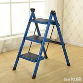 折疊梯 梯子家用折疊梯凳加厚鐵管踏板室內人字梯三步梯小梯子LB4619【Rose中大尺碼】