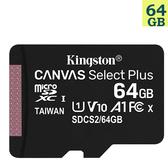KINGSTON 64GB 64G microSDXC【100MB/s-PLUS】microSD SDXC micro SD UHS U1 TF C10 Class10 SDCS2/64GB 金士頓 手機 記憶卡