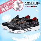 健走鞋-Easy Walk 輕量舒適軟Q休閒鞋(深灰彩線)