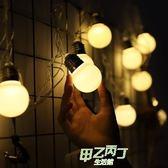 婚禮布置大圓球裝飾燈小燈泡小燈串彩燈浪漫房間裝飾LED派對新年鉅惠