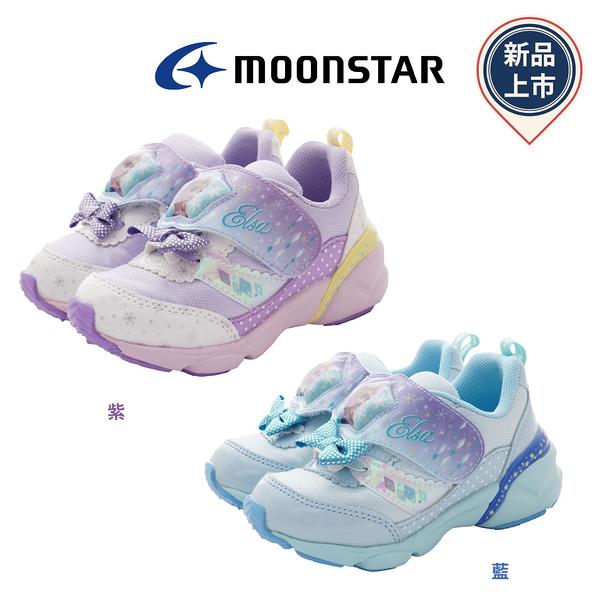 日本Moonstar機能童鞋 2E冰雪奇緣電燈鞋1283系列任選(中小童段)