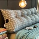 床頭靠墊大靠背雙人床上榻榻米床頭板軟包靠背墊三角護腰靠枕簡約 JD 寶貝計畫 618狂歡