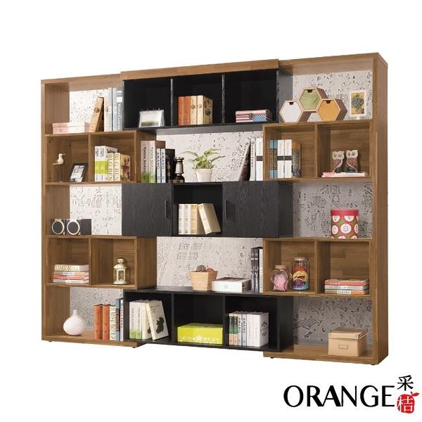 【采桔家居】喬伊斯 時尚5.3尺伸縮式書櫃/收納櫃(可伸縮機能設計)