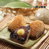 北斗麻糬.黑糖紅豆奶皇冰粽(8粒/盒,共兩盒)﹍愛食網
