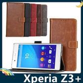 SONY Xperia Z3+ Plus E6553 瘋馬紋保護套 皮紋側翻皮套 商務素面 支架 插卡 錢夾 磁扣 手機套 手機殼