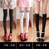 秋季天鵝絨中筒襪打底絲襪條紋過膝襪白色長筒襪女士學生襪高筒襪【非凡】